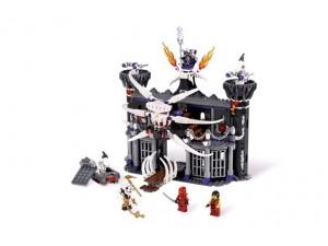 obrázek Lego 2505 Ninjago Garmadonova temná pevnost