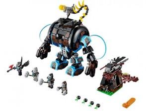 obrázek Lego 70008 Chima Gorzanův gorilí útočník